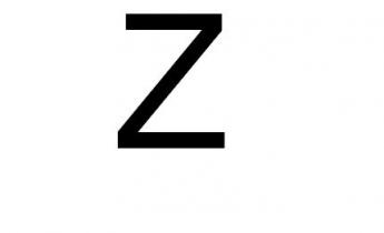 Glossario Z Sandtex Cementi Harpo